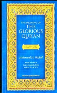 quran_pickthall_english_small_